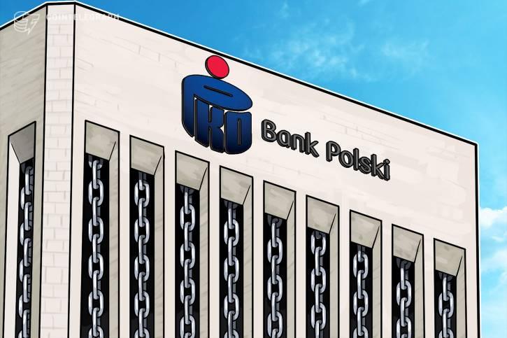 بنك بولندي يُفكّر في استخدام بلوك تشين لتخزين المستندات 4